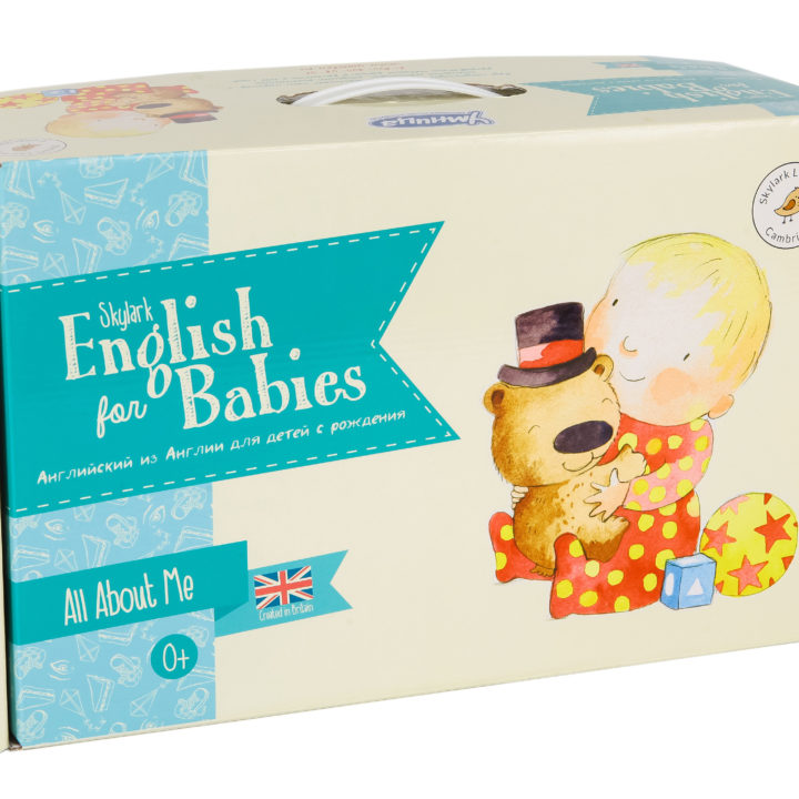 """Skylark English for Babies"""